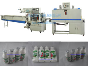 China Manufacturer Automatic Single Row Bottles Shrink Packing/ Wrapping Machine pictures & photos
