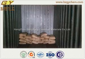 Distilled Monoglyceride (DMG) Food Additive Chemical