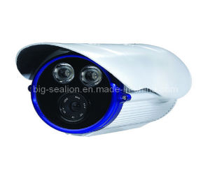 2 PCS LEDs Weatherproof Security IR CCTV Camera 3 Year Guarantee (VT-8220Z)