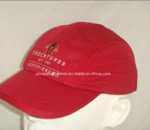 Dry Fit Mesh Adjustable Baseball Cap pictures & photos