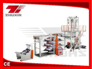 Plastic Film Blowing & Flexo Printing Unit pictures & photos