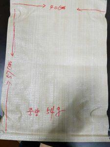 Grey Color Korea PP Woven Bag pictures & photos