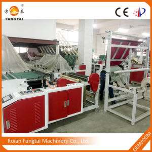 Fangtai EPE Three Side Sealing Bag Making Machine pictures & photos