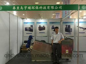 Palm Oil Sludge Dewatering Machine pictures & photos