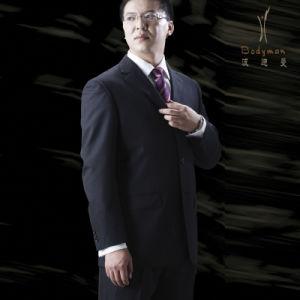 Men′s Business Formal Slim Suit