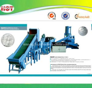 Plastic PP/PE Film/Woven Bags/Bottles Crushing, Washing and Recycling Machines Line pictures & photos