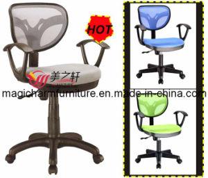 Secretary Chair, Office Secretary Chair, Low Back Secretary Chair (GC-26B)