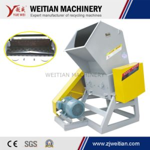 Crusher Machine Manufacturer / Supplier, Recycling Crusher From Weitian pictures & photos
