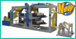 Offset Printing Machine (WQC) pictures & photos