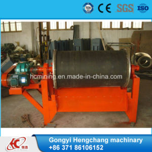High Efficiency Dry Ore Magnetic Separator Machine Price pictures & photos