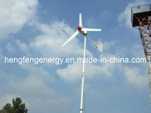 600W Home Use Wind Generator (HF2.8-600W)