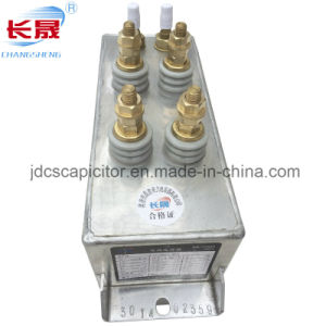 Rfm2.5-2355-15s High Frequency Series Resonant Capacitor pictures & photos