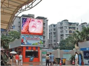Outdoor SMD3in1 P10mm Video LED Sign pictures & photos