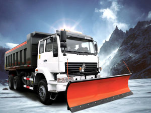 The Main Technical Parameters of Multifunctional Snow Remover