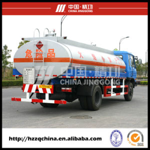 31000kg Fuel Tank in Road Transportation (HZZ5163GJY) pictures & photos