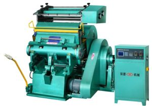Hot Stamping and Die Cutting Machine
