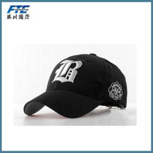 Cheap Printing Cap Sports Cap Baseball Cap pictures & photos