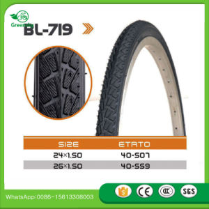 Bicycle Tyres Customiz 26*2.125 Beach Cruiser Bike Tires pictures & photos