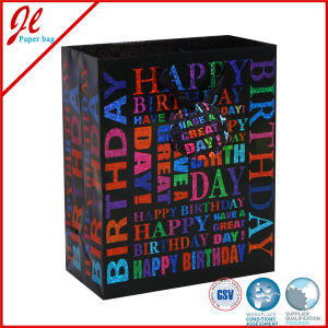 Luxury Birthday Party Products Art Gift Carrier Bags Birthday Paper Bags pictures & photos