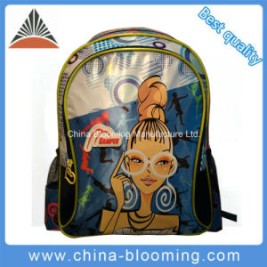 School Student 2 Compartment Daypack Backpack Book Bag pictures & photos