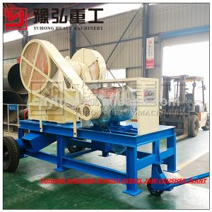2016 Yuhong Mini Stone Crusher Machine Mobile pictures & photos