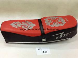 Motorcycle Parts Motorcycle Seat for Honda Cg125 Cg150 (Asiento de la motocicleta) pictures & photos