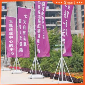 3/5/7 Metres Water Injection Flag / Water Base Flag for Advertising Model No.: Zs-009 pictures & photos