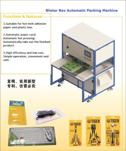 Blister Box Automatic Packing Machine pictures & photos
