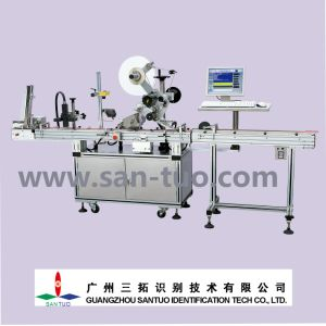 Santuo Prepaid Card Printing and Labeling Machine/Labeler pictures & photos