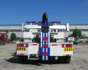 JAC 4X2 Rescue Truck 2 Tons 2 T Road Wreck Truck pictures & photos