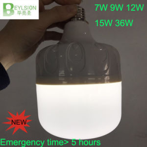 7W E27 LED Emergency Bulb Lights >5 Hours Emergency Time pictures & photos
