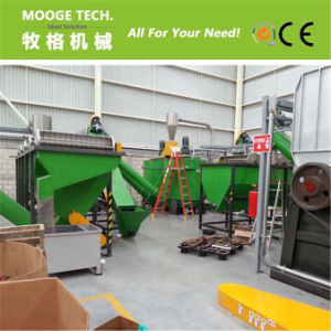 PET bottle recycling machine/PET bottle flakes crushing washing drying line pictures & photos