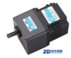 ZD 300 Watt 24V DC Bld Brushless Gear Motor pictures & photos
