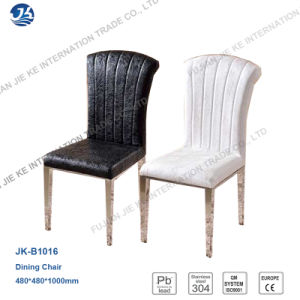 Wholesale Cheap Stackable PU Stainless Steel Living or Dining Chair pictures & photos