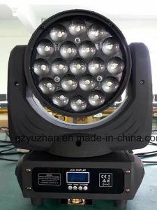DMX 8PCS RGBW LED Spider Lighting pictures & photos