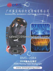 Cheap 2017 New Guangzhou 350W 17r Moving Head Light BMS-2084