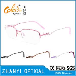 Latest Design Beta Titanium Eyeglass Eyewear Optical Glasses Frame for Woman (8321)