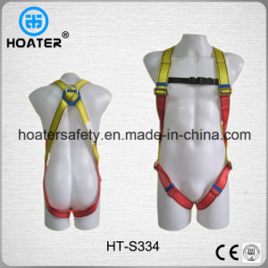 2017 Fall Protection 5-Point Full Body Safety Harness with Lanyard