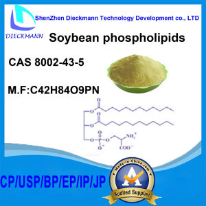 Soybean phospholipids CAS 8002-43-5