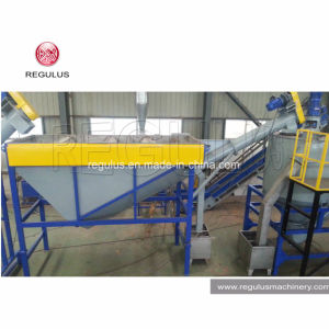 Pet Bottle Washing Recycling Line pictures & photos