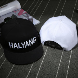 High Quality Popular Customized Snapback Cap