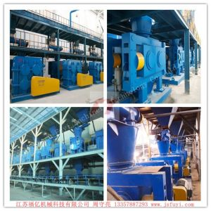 Granulating machine include Cage-type pulverizer pictures & photos