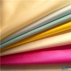 Super Soft Taffeta Fabric pictures & photos