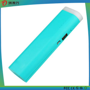 lithium battery mobile phone Power Bank with LED book reading lamp (PB1517) pictures & photos