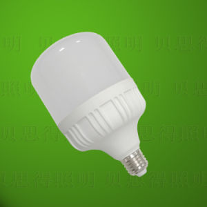 E27or B22 Aluminium Frame Inside LED Bulbs