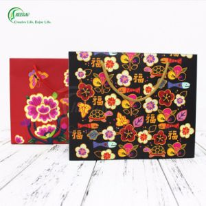 Custom Various Paper Shopping Bag for Gift/Clothing/Cosmetic/Jewelry Packaging (KG-PB042)