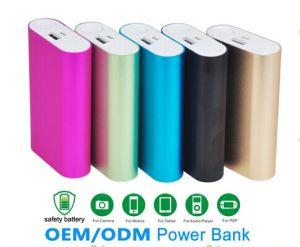Fast Charging 2600mAh Mi Power Bank