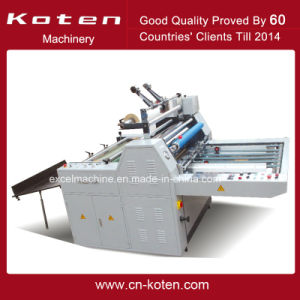 Thermal Film Lamination Machine by BOPP Thermal Film pictures & photos