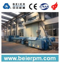 20-63mm PVC Dual Pipe/Tube Plastic Extrusion/Production Machine Line pictures & photos
