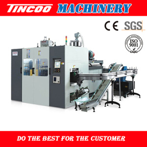 Automatic Extrusion Blow Molding Machine (DHD-5LII) pictures & photos